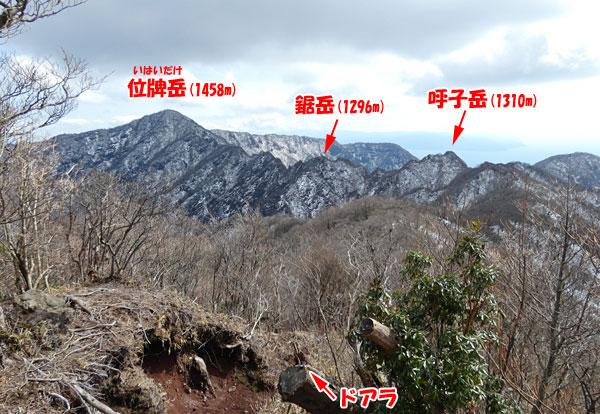 愛鷹山日帰り登山・位牌岳を望む