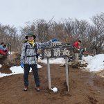 静岡県・愛鷹山(呼子岳・越前岳)へ日帰り登山に行ってきた!