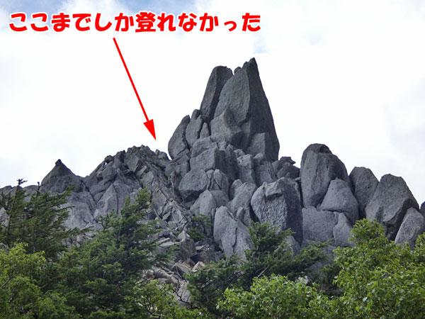 地蔵岳のオベリスクにチャレンジはここまででした。