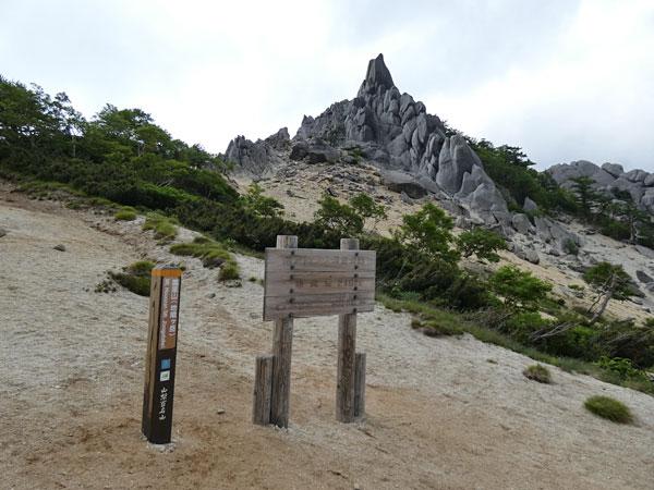 鳳凰三山・地蔵岳とオベリスク