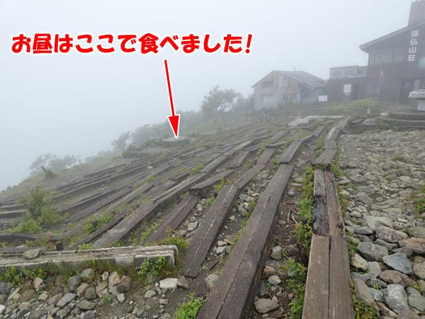 丹沢登山:塔ノ岳山頂