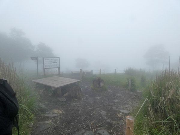 丹沢登山:鍋割山山頂