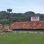 清水エスパルス vs 大宮アルディージャをIAIスタジアム日本平で観戦してきました。