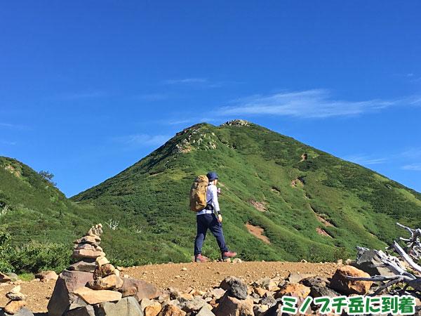 燧ケ岳登山・ミノブチ岳に到着