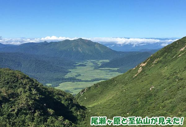 燧ケ岳登山・尾瀬ヶ原と至仏山が見えた!