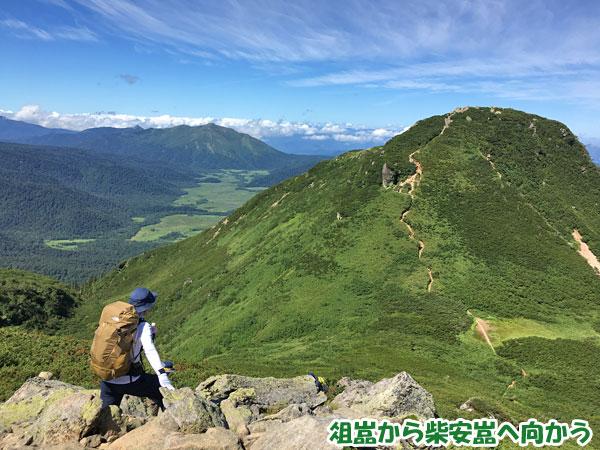 燧ケ岳登山・俎嵓から柴安嵓へ向かう