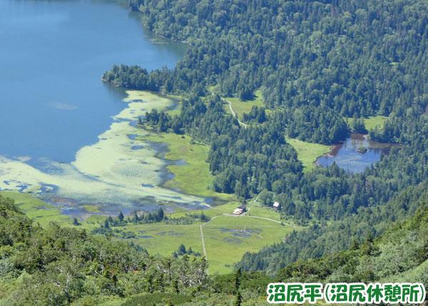 燧ケ岳登山・俎嵓山頂から尾瀬沼の沼尻平を望む