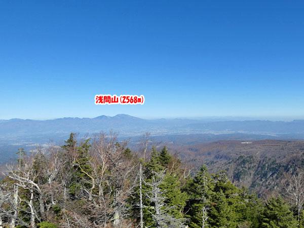 トキンの岩(兜巾の岩)にて浅間山を眺望してきた!