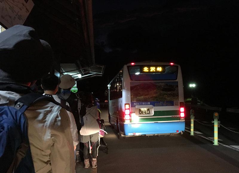仙流荘バス乗り場