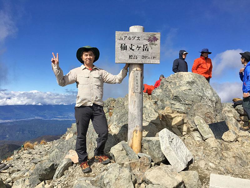 仙丈ケ岳山頂に到着!