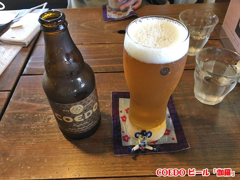 VANITOY BAGELにてCOEDOビール「伽羅」を頂きました