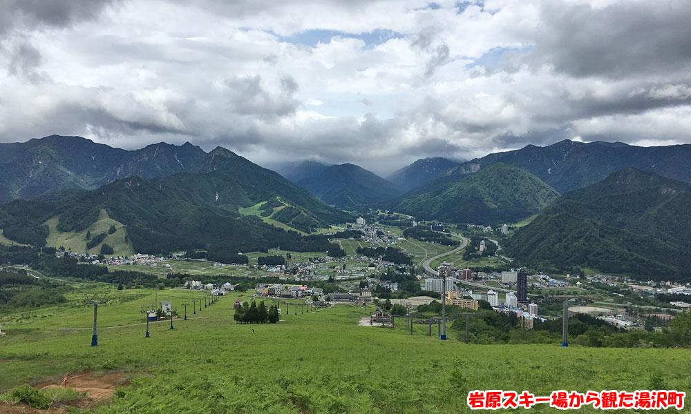 岩原スキー場から観た湯沢町