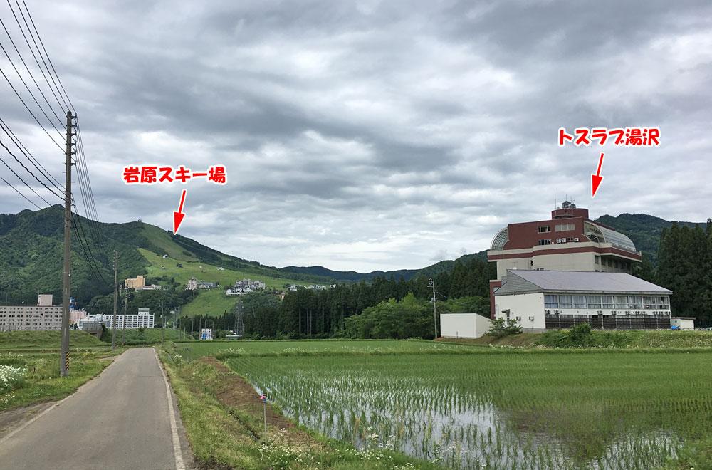 岩原スキー場とトスラブ湯沢