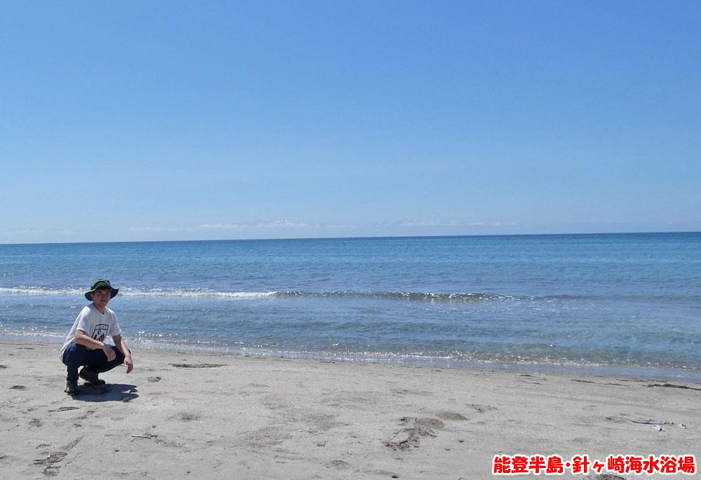 能登半島・針ヶ崎海水浴場