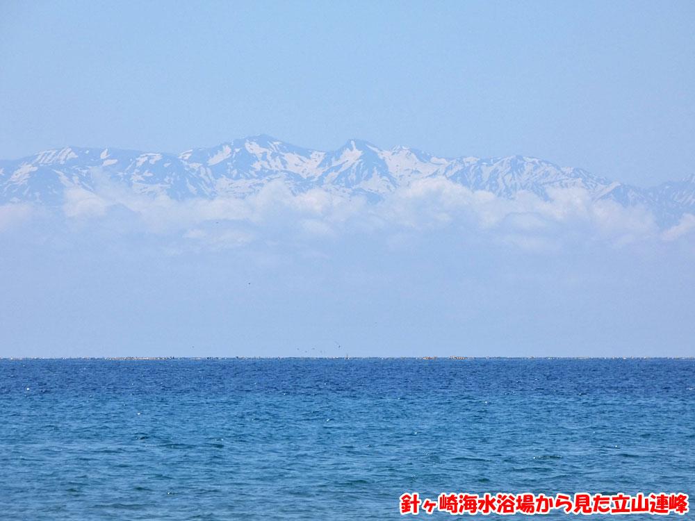 針ヶ崎海水浴場から見た立山連峰