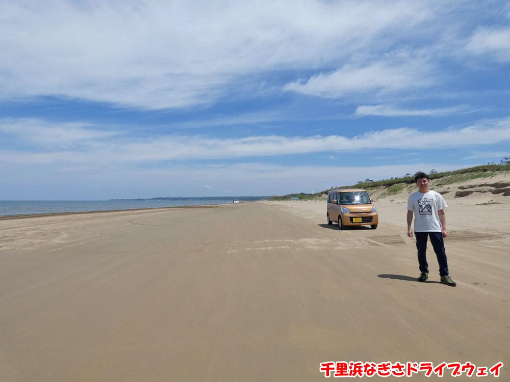 能登半島・千里浜なぎさドライブウェイ