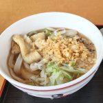 吉田のうどんを道の駅富士吉田の軽食コーナーで食べてきました!