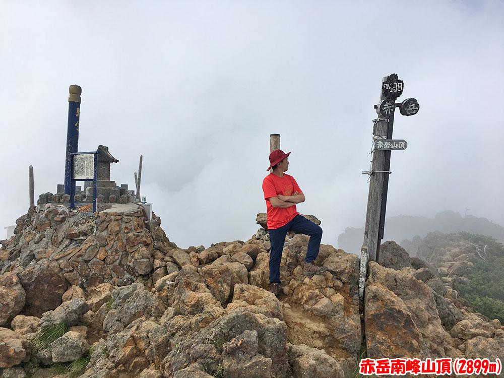 赤岳南峰山頂(2899m)