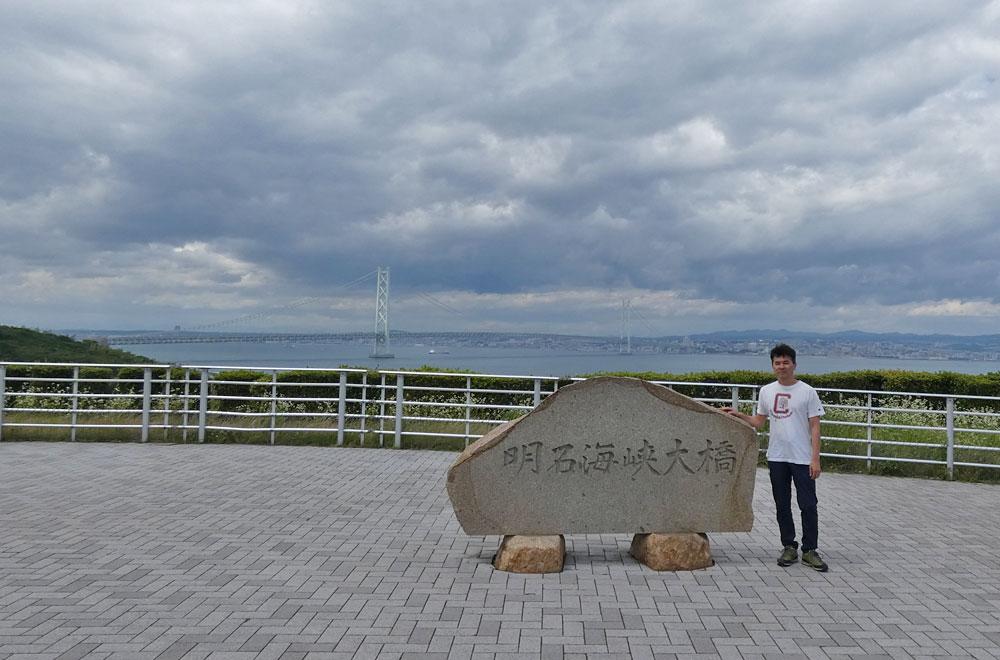 兵庫県・明石海峡大橋
