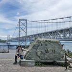 鳴門公園からうずしお(渦潮)や大鳴門橋を観に旅行探検に行ってきました!