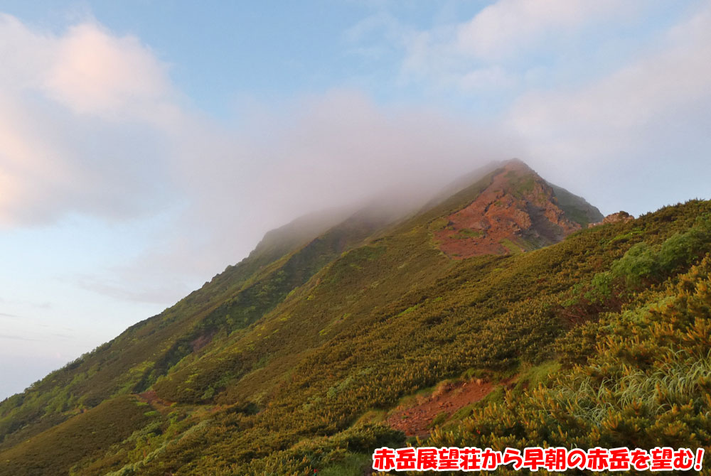 赤岳展望荘から早朝の赤岳を望む!