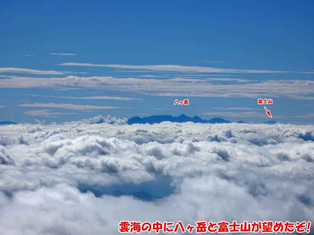 雲海の中に八ヶ岳と富士山が望めたぞ!