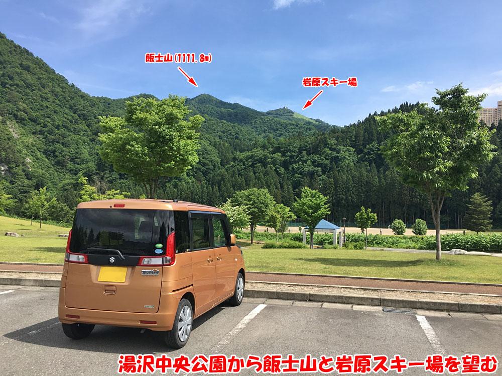 湯沢中央公園から飯士山と岩原スキー場を望む