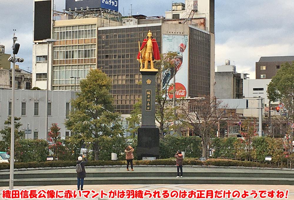 織田信長公に赤いマントが羽織られるのはお正月だけのようですね!