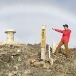 北アルプス・白馬岳へ猿倉から一泊二日の登山に行ってきました。