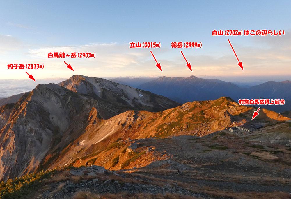 朝日を浴びる北アルプスの山々