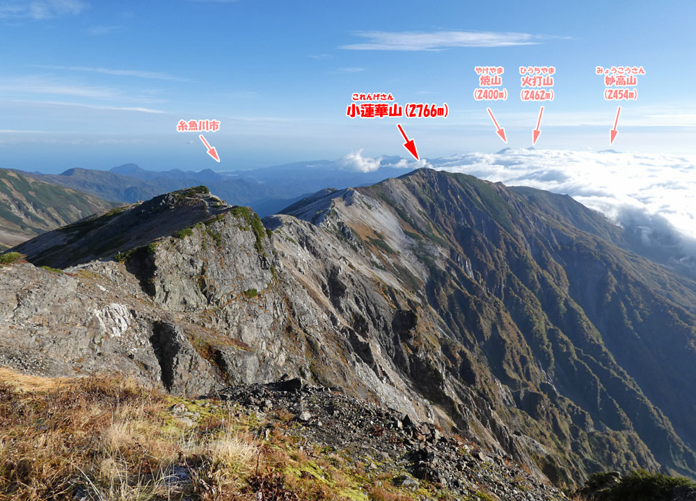 小蓮華山に向かいます!