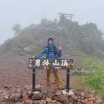 男体山登山・二荒山神社から中禅寺湖北岸に聳える日本百名山の男体山へ日帰り登山に行ってきました!