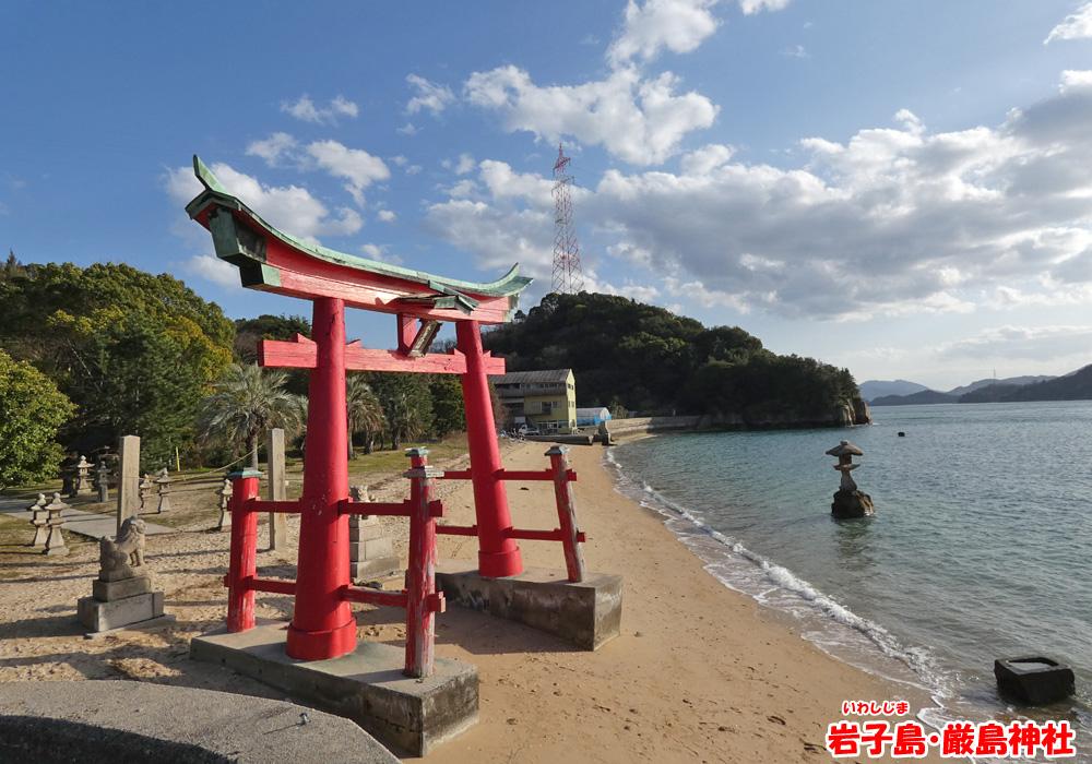 岩子島・厳島神社